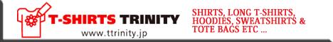 T-SHIRTS TRINITY バナー用468×60.png